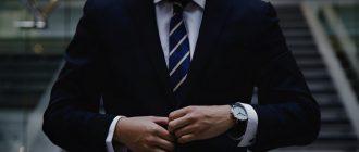 Как зарегистрировать общественную организацию - 2019 - пошаговая инструкция